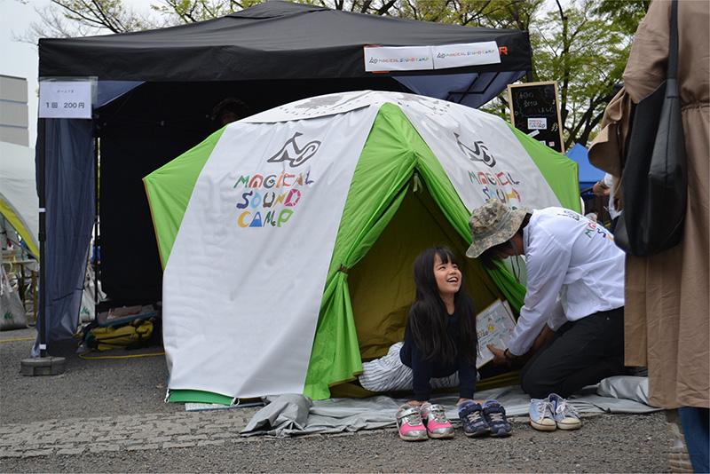 アウトドアデイ・ジャパン東京2016